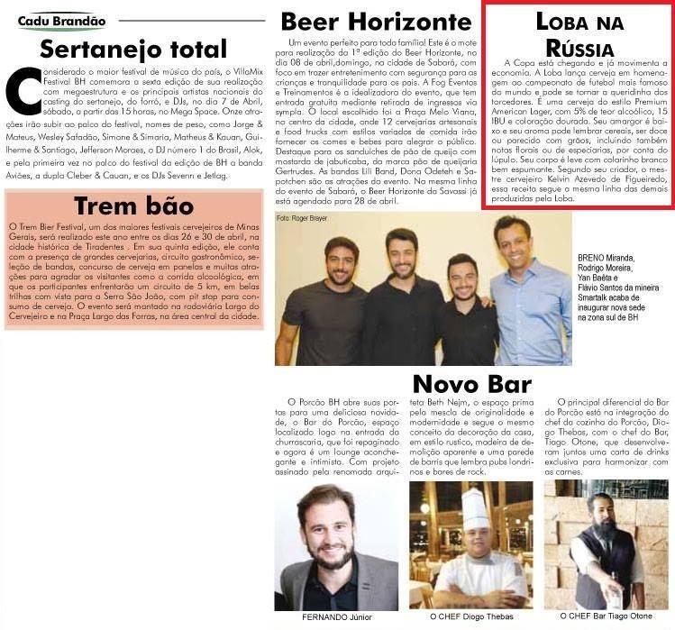 Novo rótulo da Cervejaria Loba é destaque no Jornal Savassi